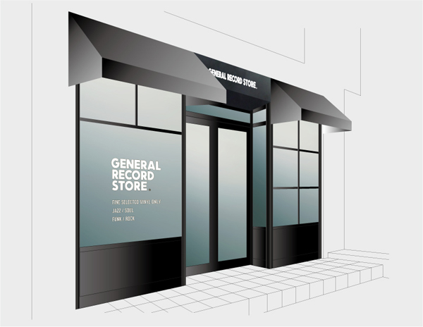 entrance_front_a